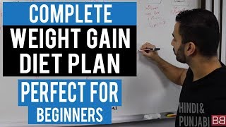 Full day Diet Plan to GAIN WEIGHT for Beginners! (Hindi / Punjabi) width=