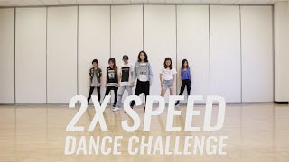 getlinkyoutube.com-[Koreos] Dance Challenge: 2x Speed (1/3) 100k SUB special