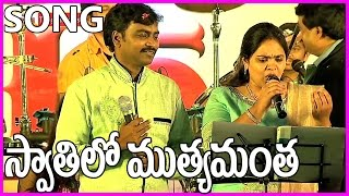 getlinkyoutube.com-Swathilo Mutyamanta (స్వాతిలో ముత్యమంత) Song - Bangaru Bullodu Movie - By Mallikarjun