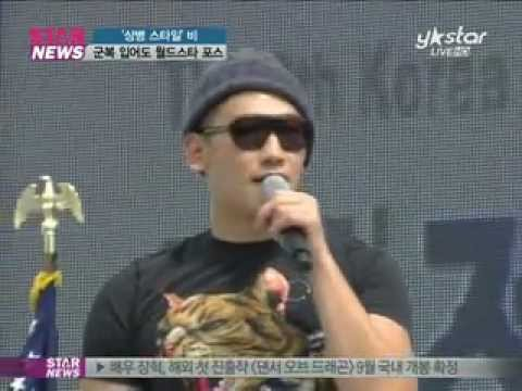 [Y-STAR] Rain, Wear 'military uniform' world star 'majesty'(비,군복 입어도 여전한 '인기')