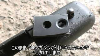 getlinkyoutube.com-東京マルイVSR-10を九九式短小銃っぽくしてみた
