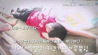 getlinkyoutube.com-[日本語字幕]SEVENTEENのGood morning ep.1