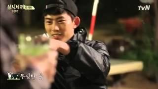 getlinkyoutube.com-Taecyeon Makes a Cocktail for Park Shin Hye