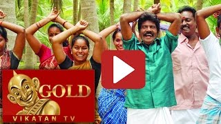 getlinkyoutube.com-Goundamani's First & Exclusive Interview To Ananda Vikatan
