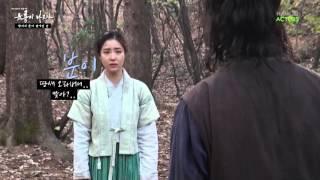 getlinkyoutube.com-[신세경] 분이와 땅새의 만남, 이것이 케미다! (Shin Sae Kyeong )