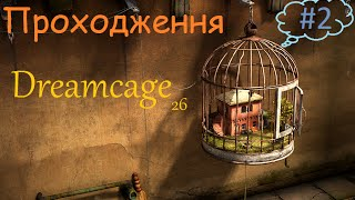 Проходження Dreamcage #2