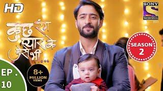 Kuch Rang Pyar Ke Aise Bhi - कुछ रंग प्यार के ऐसे भी - Ep 10 - 6th October, 2017