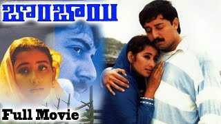 getlinkyoutube.com-Bombay Telugu Full Length Movie || Arvind Swamy and Manisha Koirala, Sonali Bendre