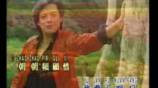 getlinkyoutube.com-刘文正 原声原唱KV01 兰花草.flv