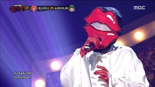 [King of masked singer] 복면가왕 - 'Red Mouse' 3round - WHISTLE 20171203 width=
