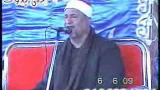 getlinkyoutube.com-الشيخ محمد الطنطاوى ورائعة جميلة جدا