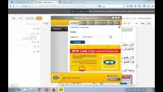 getlinkyoutube.com-كيفيه الحصول علي انترنت مجاني بسرعه عاليه في التصفح والتحميل علي الكمبيوتر