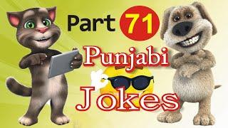 Latest Funny Jokes | in Punjabi Talking Tom & Ben News Episode 71