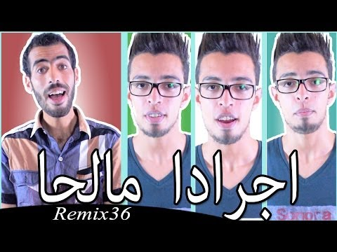 اجرادا مالحا - Jrada Mal7a - Remix 36
