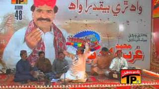 MUHAMMAD URS CHANDIO NEW ALBUM 2014 SINDHI SONGS