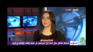 getlinkyoutube.com-سهير القيسي تهاجم العريفي والعرعور..