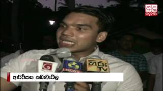 Namal challenges Chandrika to prove corruption allegation