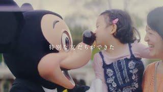 "getlinkyoutube.com-""心温まる""ディズニーリゾートCM集 Ⅱ"