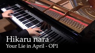 getlinkyoutube.com-Hikaru Nara - Shigatsu wa Kimi no Uso OP [piano]