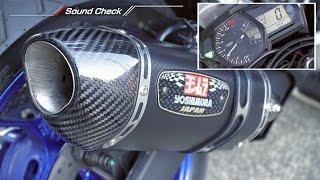 getlinkyoutube.com-YZF-R25 ヨシムラ S/O R-77Sサイクロン マフラー 音