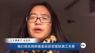 getlinkyoutube.com-亚太联播 (2017-02-21)