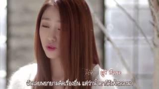 [Karaoke/Thaisub] Lovelyz - Good Night Like Yesterday (어제처럼 굿나잇)