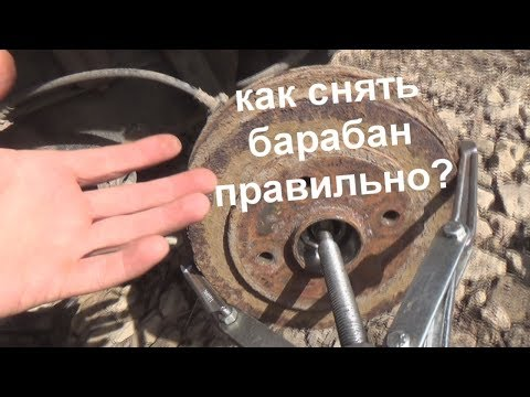Агила задний барабан