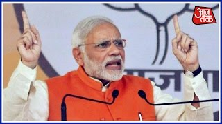 getlinkyoutube.com-Will Find Way To Give Black Money In Jan Dhan Accounts To Poor, Says PM Modi