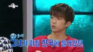 getlinkyoutube.com-[HOT] 라디오스타 -2PM 우영의 첫사랑, 데뷔 후, 사귀게 된 여자친구 이야기 20130515