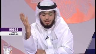 getlinkyoutube.com-إذا أردتِ زوجاَ _الشيخ وسيم يوسف