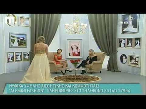My Moment - Alkmini atelier TV Makedonia