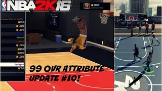 getlinkyoutube.com-NBA 2K16| NEW 99 OVR PG ATTRIBUTE UPDATE | Best Signature Styles #10 - Prettyboyfredo