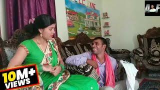 मलकिन मइके जइहीं!! A film by Avinash Tiwari
