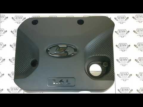 Крышка двигателя Веста 1,6л. 16 кл  от интернет-магазина автозапчастей DetalCar