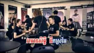 getlinkyoutube.com-RHM Vol 162 Kron tae srolanh bong ter oun khos trong na A