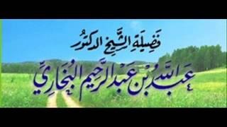 getlinkyoutube.com-الرد على الحجوري و أتباعه - الشيخ عبدالله البخاري