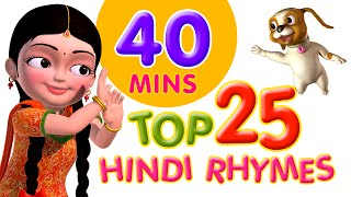 getlinkyoutube.com-Top 25 Hindi Rhymes for Children Infobells
