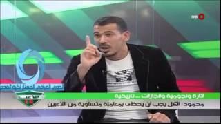 getlinkyoutube.com-لقاء يونس محمود على شرقية سب وغلط على المغتربين