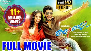 getlinkyoutube.com-RajadhiRaja Latest Telugu Full Movie || Nithya Menen, Sharwanand ||  2016 Telugu Movies