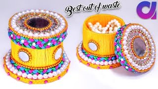 How to make storage boxes from waste tape roll & silk thread | Best out of waste | DIY | Artkala 196