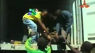 getlinkyoutube.com-Ethiopian Police, Sad story! AllComTV.com ETV live and on demand shows -- Part 1