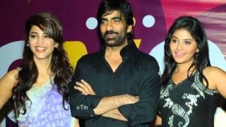 Balupu 2013 Telugu Movie Review