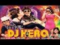 Gujarati 2016 New DJ Song   DJ Love Song   Rajdeep Barot   NonStop  DJ Hero