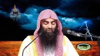Nuzool Eisa Alaisalam Part-2 (Qayamat Ki Nishaniya -10 )By Shk Tauseef Ur Rehman