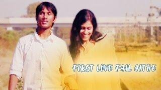 getlinkyoutube.com-First Love Fail Aithe | Telugu Short Film 2015