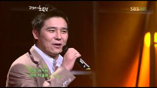 getlinkyoutube.com-임창정 - 그때또다시 + 날닮은너 + 소주한잔