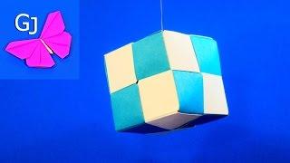 getlinkyoutube.com-Оригами кубик счастья