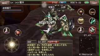 getlinkyoutube.com-イルーナ戦記 ノムマール狩り デュアル侍290