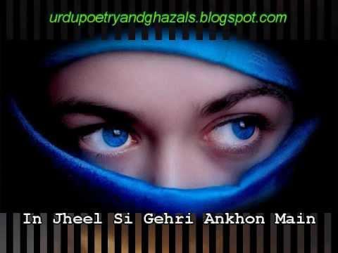Urdu Poetry In Urdu, Love Poetry