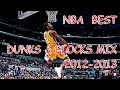 NBA best dunks & blocks  mix 2012-2013 part1 (HD)